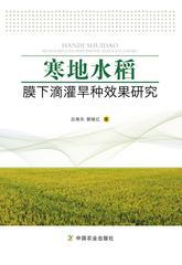 黑龙江省高产水稻品种_首页
